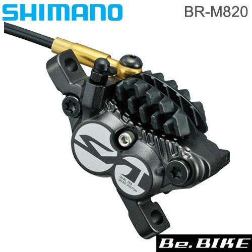 BR-M820 ハイドローリック・ディスクブレーキキャリパー(IBRM820MPMF) SAINT 自転車 ロード シマノ bebike