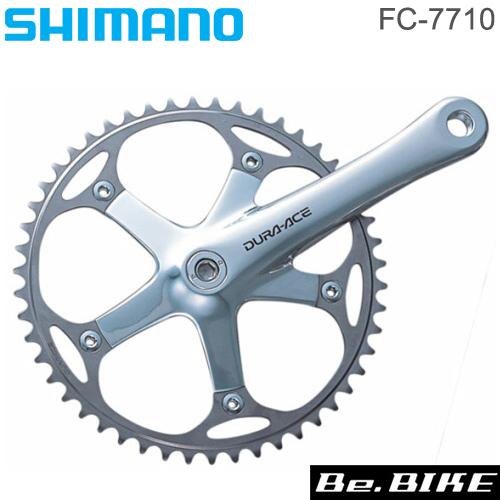 FC-7710-チェーンリング( 45T-48T)  シマノ(DURA-ACE TRACK) 自転車 bebike