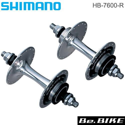 HB-7600-R シングルスレッド | シマノ(DURA-ACE TRACK) 自転車 ピストバイク bebike