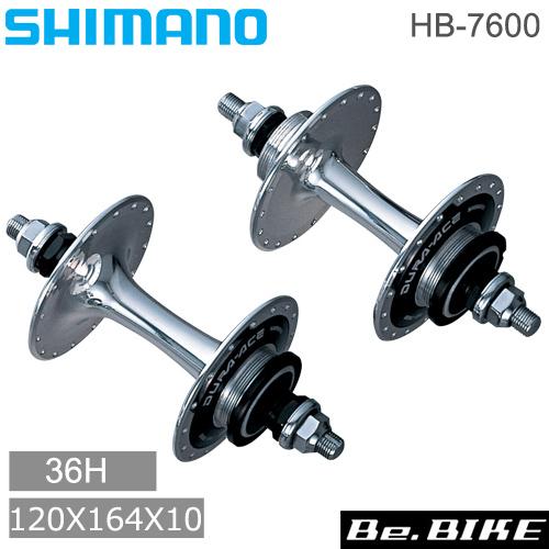 シマノ(shimano) HB-7600-A R 36H 120X164X10 ダブルスレッド NJS (IHB7600AAR2WNJS)