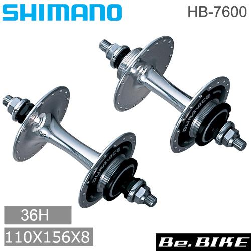 超可爱 シマノ(shimano) HB-7600 R HB-7600 R L 36H 110X156X8 bebike S NJS (IHB7600AR1SNJS) bebike, 島根県:b87d5231 --- foreigndrama.xyz