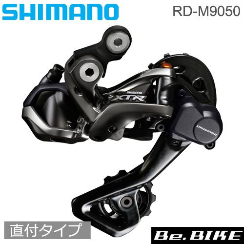 RD-M9050 GS シマノ bebike