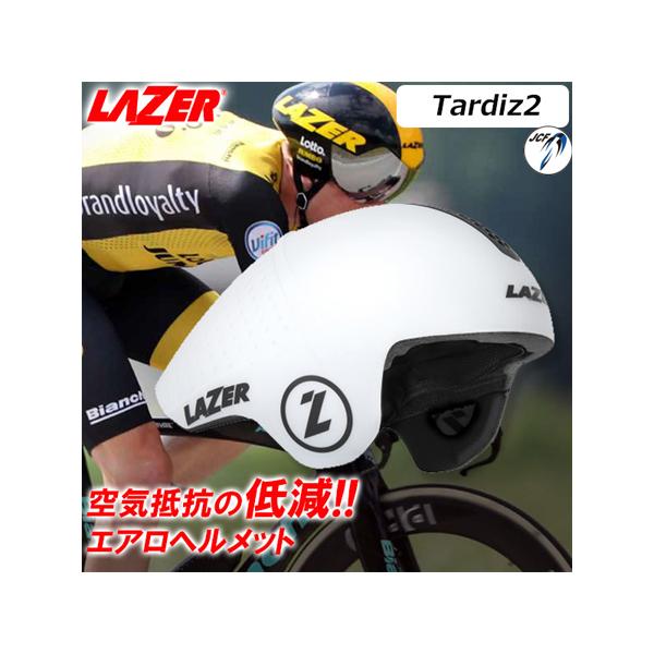 LAZER (レイザー) Tardiz2 マットホワイト 自転車 ロード用 ヘルメット エアロヘルメット