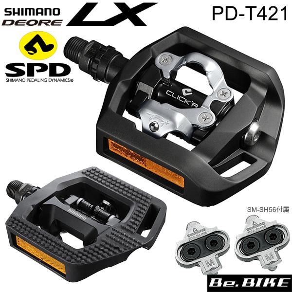 シマノ PD-T421 shimano クリッカー EPDT421 SPDペダル 左右セット 自転車 ペダル SPD PD-T420後継モデル