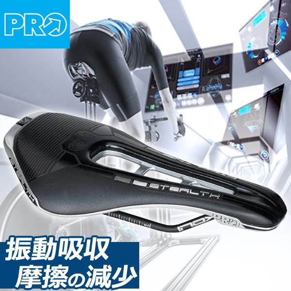シマノ PRO(プロ) ステルスLtd ブラック リミテッドカラー 142mm (R20RSA0310X) 自転車 shimano サドル 穴あきサドル
