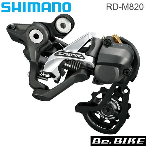 シマノ RD-M820 リアディレイラー MTB シャドウ IRDM820SS1 SAINT ロードバイク