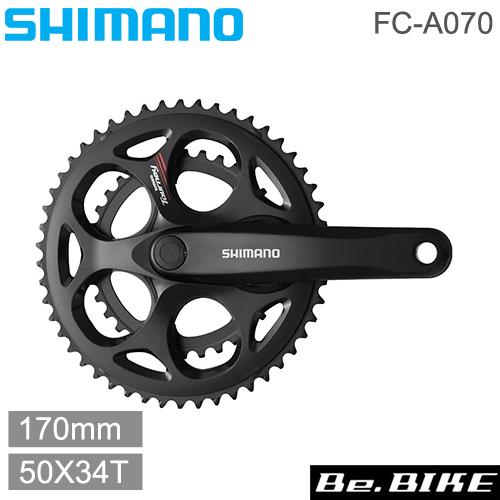 シマノ ターニーFC-A070 50X34T 170mm 8/7S チェーンガード付 ・クランク取付ボルトは付属いたしません ・対応BB 四角軸UN 110mm (MM110) 自転車 クランクセット TOURNEY A070