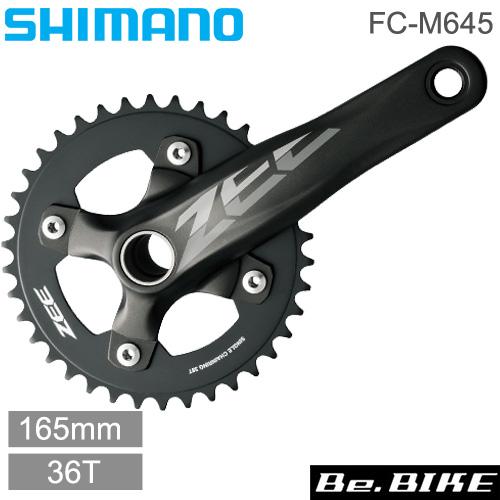 シマノ(shimano) FC-M645 36T 165mm 10S 付属/SM-BB51 (EFCM645AA6X)