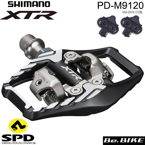 PD-M9120 シマノ XTR (EPDMM9120) M9100シリーズ SM-SH51クリート付属 自転車 ペダル SPDペダル ビンディングペダル