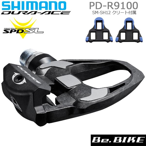 シマノ(shimano) DURA-ACE(デュラエース) PD-R9100 SPD-SL(ロード) ペダル 左右セット (付属クリート SM-SH12) R9100シリーズ 自転車 ペダル bebike