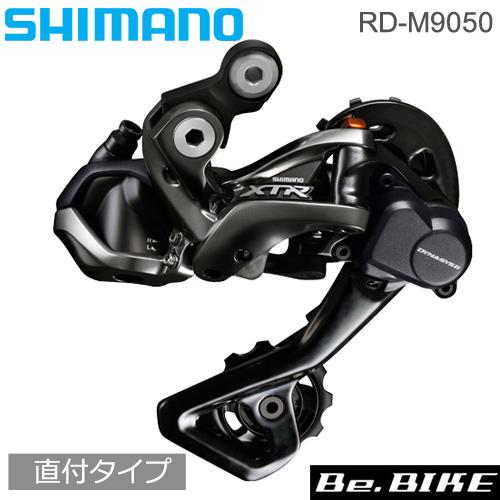 シマノ(shimano) RD-M9050 11S GS・フロントダブル、シングルの場合 CS 11-42T 対応 (IRDM9050GS)