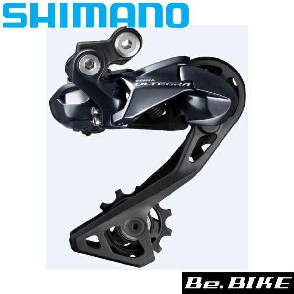 シマノ(shimano) ULTEGRA(アルテグラ)RD-R8050 11S GS 対応CS ロー側最大28-34T ※34T対応ギア CS-HG800 11-34T (IRDR8050GS) アルテグラ ULTEGRA Di2 R8050シリーズ