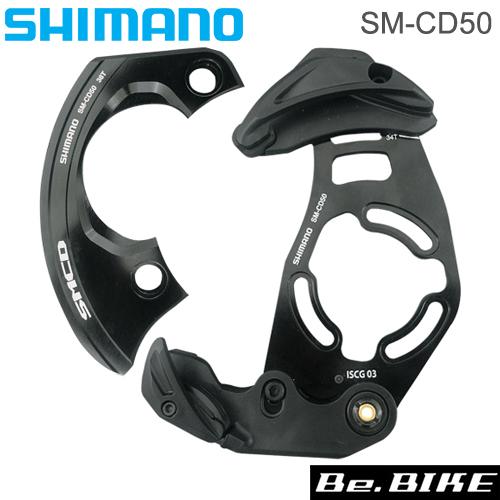 シマノ(shimano) SM-CD50 ISCG03対応 付属/ハーフガード 38T用 1枚 (ISMCD508G103)