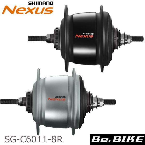 シマノ SG-C6011(駆動効率:高) 内装ハブ (8スピード) ローラーブレーキ対応プレミアム仕様  軸長:184mm OLD:132mm NEXUS C6000