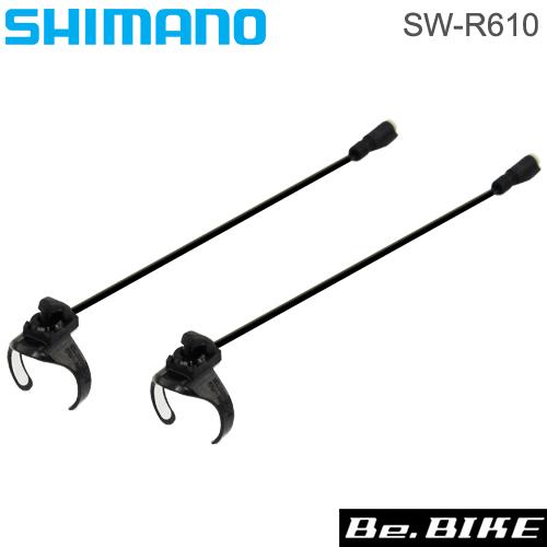 スーパーSALE シマノ デュラエース SW-R610 シフトスイッチ マルチポジション・スプリンタースイッチ SHIMANO (ISWR610) DURA-ACE 9070 Di2シリーズ 自転車 ロードバイク bebike