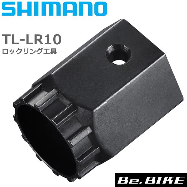 Extractor Shimano SMRT80 TL-LR20