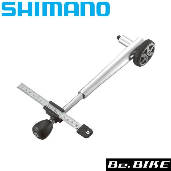 TL-RD11 リアフォークエンド修整工具 Rear End Alignment Tool(Y13098270) シマノ シマノ 補修パーツ bebike