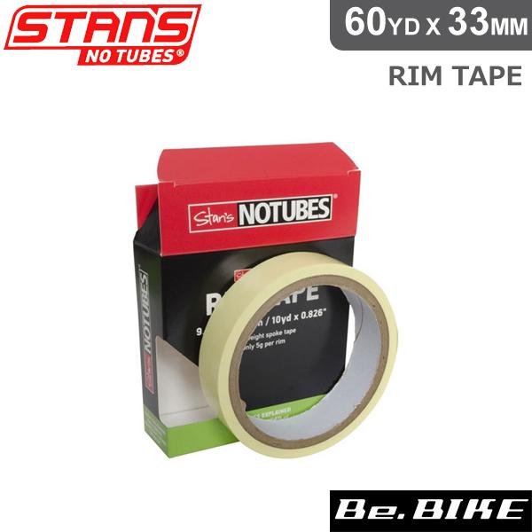 Stan's NoTubes RIM TAPE 60YD X 33MM 自転車 リムテープ