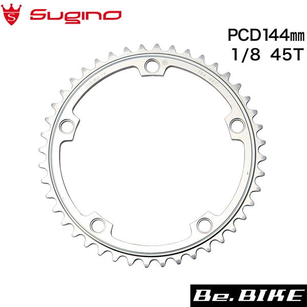 スギノ(sugino) SSG144 NJS 45T ポリッシュシルバー 自転車 チェーンリング