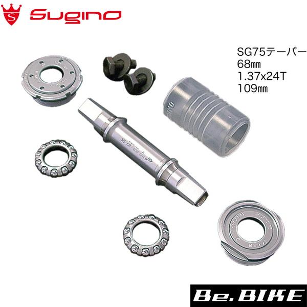 スギノ(sugino) SG75 NJS B.B. 自転車 ボトムブラケット