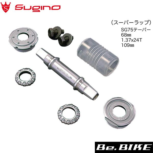 スギノ(sugino) SG75 NJS SL B.B. 自転車 ボトムブラケット