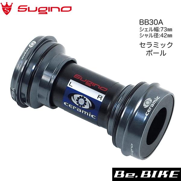 スギノ(sugino) BB30A-IDS24 コンバーター ダークグレー 自転車 ボトムブラケット