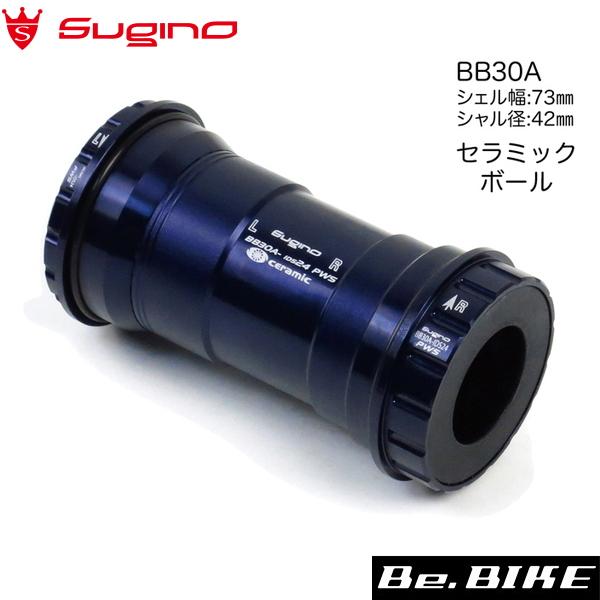 SUGINO (スギノ) BB30A-IDS24 PWS スーパーセラミック コンバータ (BB30A 73x42mm) ボトムブラケット パワースリーブ [ダークブルー] スギノエンジニアリング