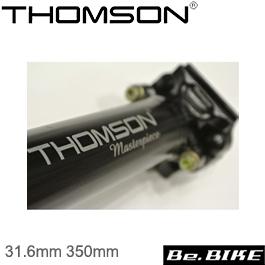 Thomson(トムソン) Masterpiece 350mm ブラック SetBack 31.6mm 自転車 シートポスト