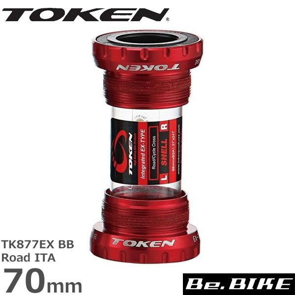 TOKEN TK877EX BB Road ITA(70) レッド 自転車 ボトムブラケット(ホローテックタイプ)