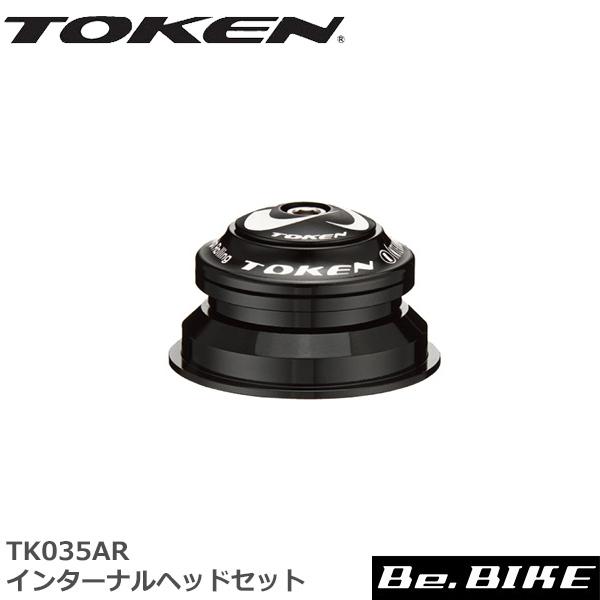 TOKEN TK035AR インターナルヘッドセット 1.5テーパー→OS 自転車 ヘッドパーツ(MTB)