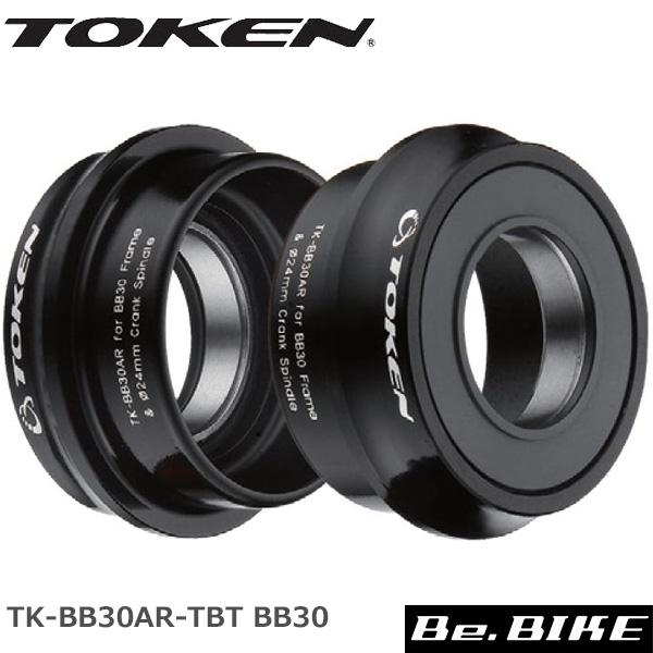 TOKEN TK-BB30AR-TBT BB30 30mm→24mm軸ブラック 自転車 ボトムブラケット(圧入式)