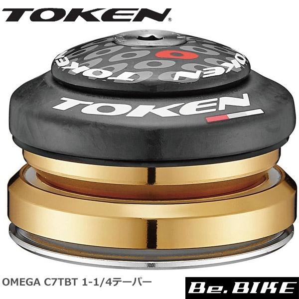 TOKEN OMEGA C7TBT 1-1/4テーパー ヘッドセット インテグラル 自転車 ヘッドパーツ(インテグラル)