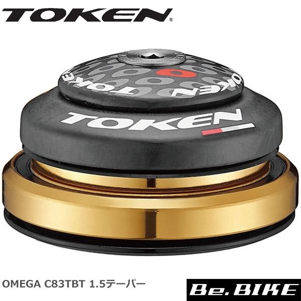 C83TBT OMEGA ヘッドパーツ(インテグラル) 1.5テーパー 自転車 TOKEN インテグラル ヘッドセット