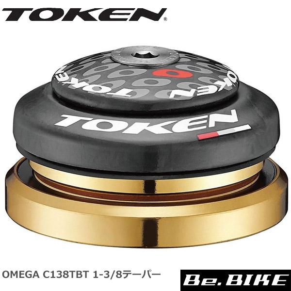TOKEN OMEGA C138TBT 1-3/8テーパー ヘッドセット インテグラル 自転車 ヘッドパーツ(インテグラル)