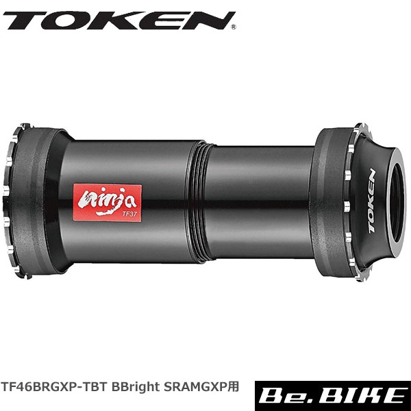 TOKEN TF46BRGXP-TBT BBright SRAMGXP用 自転車 ボトムブラケット(圧入式)