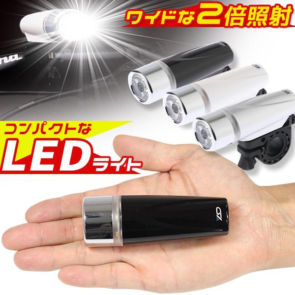 自転車 ライト 定番の人気シリーズPOINT(ポイント)入荷 YSD BL04 bebike 海外 バッテリー フロント用ライト LED