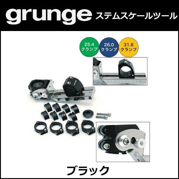 gurunge(グランジ) ステムスケールツール 自転車 工具