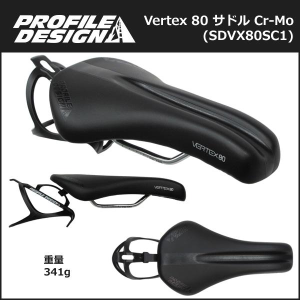 PROFILE DESIGN(プロファイルデザイン) Verte× 80 サドル Cr-Mo (SDV×80SC1) サドル