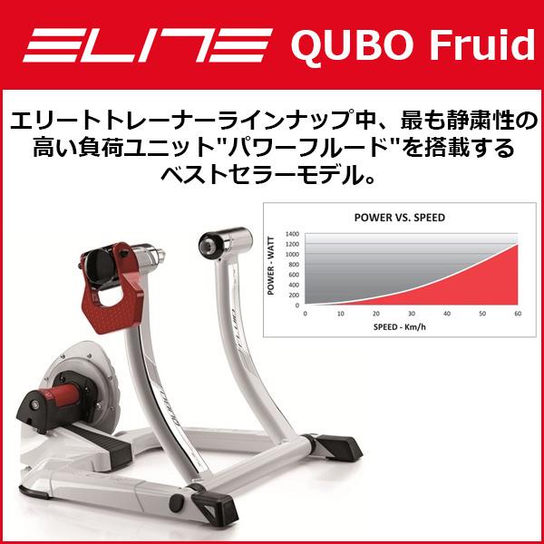 QUBO(キューボ) フルード エラストゲル 負荷調整無シ(0121006)