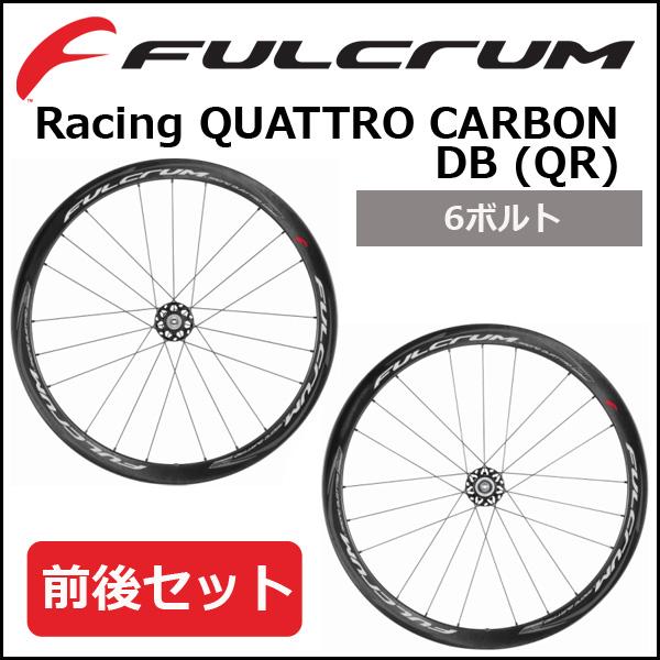 フルクラム(FULCRUM) Racing QUATTRO CARBON DB 6穴(QR) シマノ F100mm-R135mm 自転車 ホイール ロード 国内正規品