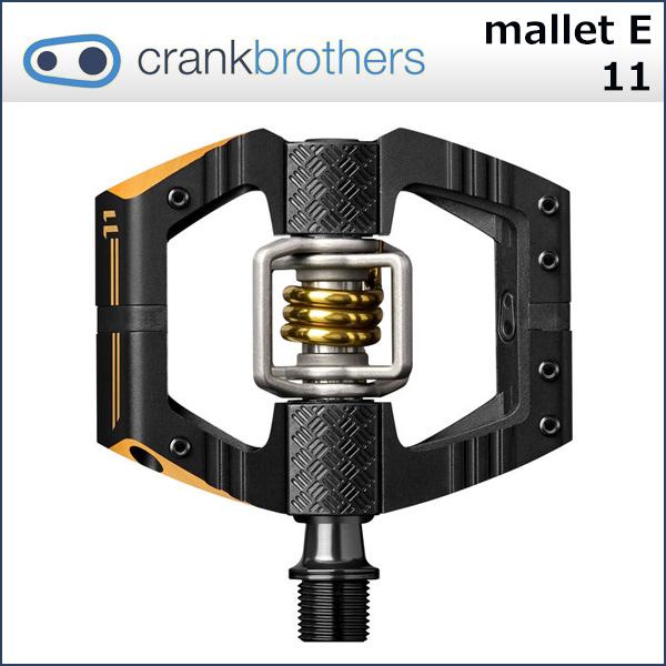 Crank Brothers(クランクブラザーズ) マレット E 11 ペダル 自転車 ペダル ビンディングペダル