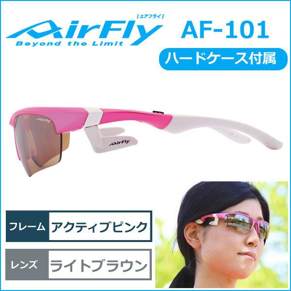 AirFly(エアフライ) AF-101 C-4 アクティブピンク/ライトブラウン スポーツサングラス アイウエア