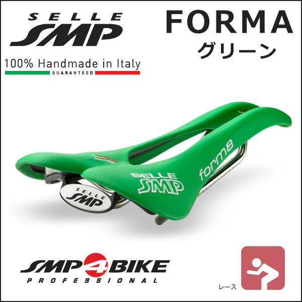SELLE SMP (セラ エスエムピー) Saddle FORMA グリーン 自転車 サドル 穴あきサドル 国内正規品