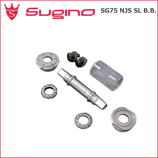【送料無料】 スギノ(sugino) SG75 NJS SL NJS B.B. 自転車 B.B. SL ボトムブラケット, エンベツチョウ:599d3ccf --- supercanaltv.zonalivresh.dominiotemporario.com