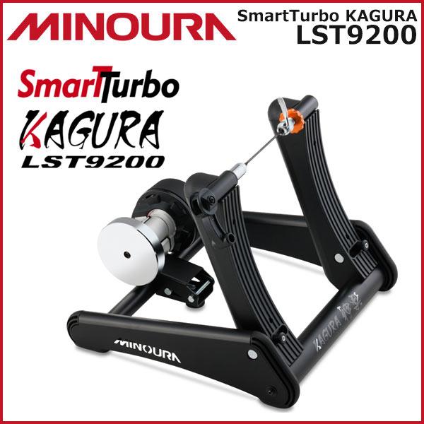 MINOURA (ミノウラ) SmartTurbo KAGURA LST9200 スマートターボ 神楽 マグネット式 [マグライザー付き] サイクルトレーナー LiveRideシリーズ