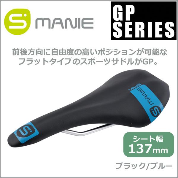 【送料無料】 S.manie(エスマニエ) GP ブラック/ブルー 137mm 137mm ブラック/ブルー サドル 自転車 サドル, ジュエリーメビウス:82fdbf75 --- konecti.dominiotemporario.com