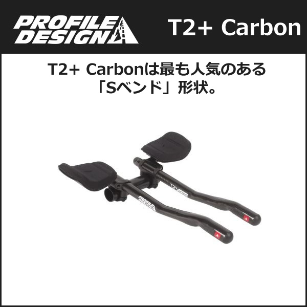 Profile Design T3 Plus Carbon J5 F40tt Aerobar