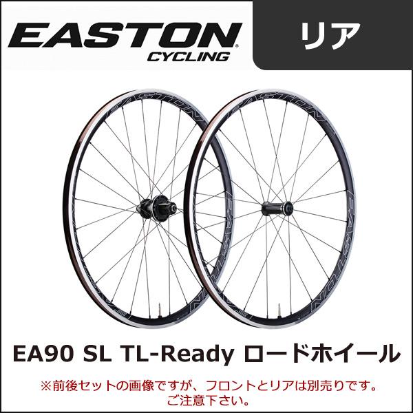 EASTON(イーストン) 8022139 EA90 SL TL-Ready ホイール (リアのみ) シマノ 自転車 ホイール(ロード)