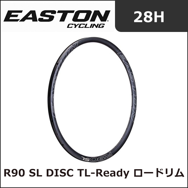 EASTON(イーストン) R90 SL DISC TL-Ready ロードリム 28H 自転車 リム(ロード)