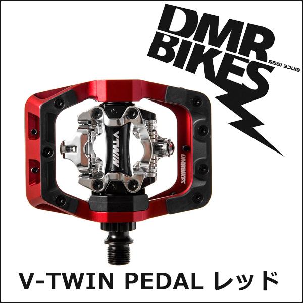 DMR BIKES V-TWIN PEDAL-レッド [左右ペア] 自転車 ペダル(ビンディングペダル)